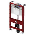 Potinkinis pažemintas universalus TECEprofil WC modulis, montavimo aukštis H = 980 mm