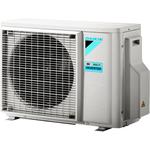 Daikin Multisplit Inverter šilumos siurblio lauko blokas 4,0/4,2 kW